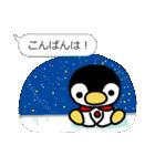ほっこりペンギン 吹き出し付き(個別スタンプ:03)