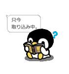 ほっこりペンギン 吹き出し付き(個別スタンプ:4)