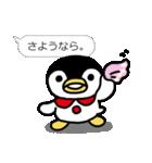 ほっこりペンギン 吹き出し付き(個別スタンプ:5)