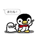 ほっこりペンギン 吹き出し付き(個別スタンプ:6)