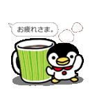 ほっこりペンギン 吹き出し付き(個別スタンプ:07)