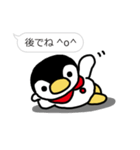 ほっこりペンギン 吹き出し付き(個別スタンプ:08)