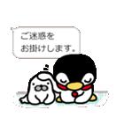 ほっこりペンギン 吹き出し付き(個別スタンプ:09)