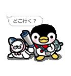 ほっこりペンギン 吹き出し付き(個別スタンプ:10)