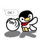 ほっこりペンギン 吹き出し付き(個別スタンプ:11)