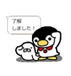ほっこりペンギン 吹き出し付き(個別スタンプ:13)