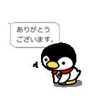 ほっこりペンギン 吹き出し付き(個別スタンプ:15)
