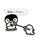 ほっこりペンギン 吹き出し付き(個別スタンプ:17)