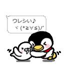 ほっこりペンギン 吹き出し付き(個別スタンプ:20)