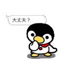 ほっこりペンギン 吹き出し付き(個別スタンプ:21)