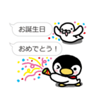 ほっこりペンギン 吹き出し付き(個別スタンプ:22)