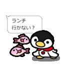 ほっこりペンギン 吹き出し付き(個別スタンプ:24)