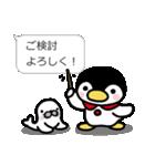 ほっこりペンギン 吹き出し付き(個別スタンプ:28)