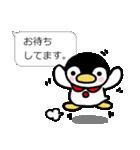 ほっこりペンギン 吹き出し付き(個別スタンプ:29)