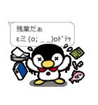 ほっこりペンギン 吹き出し付き(個別スタンプ:31)