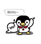 ほっこりペンギン 吹き出し付き(個別スタンプ:34)