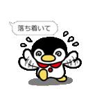 ほっこりペンギン 吹き出し付き(個別スタンプ:36)