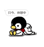 ほっこりペンギン 吹き出し付き(個別スタンプ:37)