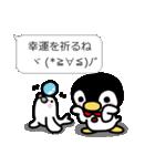 ほっこりペンギン 吹き出し付き(個別スタンプ:38)