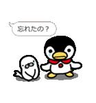 ほっこりペンギン 吹き出し付き(個別スタンプ:39)