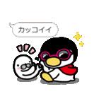 ほっこりペンギン 吹き出し付き(個別スタンプ:40)