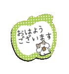 ゆるっとハムスター 4(個別スタンプ:01)