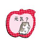 ゆるっとハムスター 4(個別スタンプ:02)