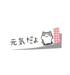 ゆるっとハムスター 4(個別スタンプ:03)