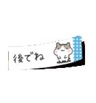 ゆるっとハムスター 4(個別スタンプ:04)