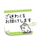 ゆるっとハムスター 4(個別スタンプ:05)
