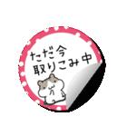 ゆるっとハムスター 4(個別スタンプ:09)