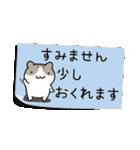 ゆるっとハムスター 4(個別スタンプ:11)