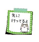ゆるっとハムスター 4(個別スタンプ:14)