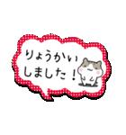 ゆるっとハムスター 4(個別スタンプ:15)