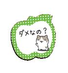 ゆるっとハムスター 4(個別スタンプ:36)