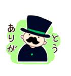 ほのぼのおじさんスタンプ(個別スタンプ:06)