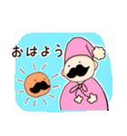 ほのぼのおじさんスタンプ(個別スタンプ:07)