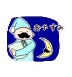ほのぼのおじさんスタンプ(個別スタンプ:08)