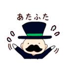 ほのぼのおじさんスタンプ(個別スタンプ:36)