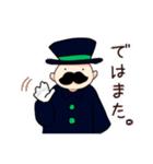 ほのぼのおじさんスタンプ(個別スタンプ:37)
