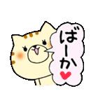 猫便り12 〜バカスペシャル〜(個別スタンプ:01)