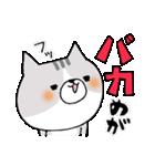猫便り12 〜バカスペシャル〜(個別スタンプ:03)
