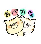 猫便り12 〜バカスペシャル〜(個別スタンプ:04)