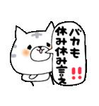 猫便り12 〜バカスペシャル〜(個別スタンプ:06)
