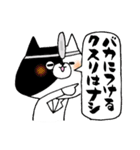 猫便り12 〜バカスペシャル〜(個別スタンプ:07)
