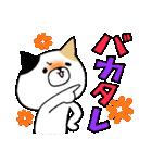 猫便り12 〜バカスペシャル〜(個別スタンプ:09)