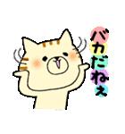 猫便り12 〜バカスペシャル〜(個別スタンプ:10)