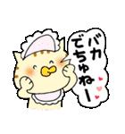 猫便り12 〜バカスペシャル〜(個別スタンプ:17)