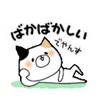 猫便り12 〜バカスペシャル〜(個別スタンプ:21)