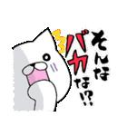 猫便り12 〜バカスペシャル〜(個別スタンプ:22)